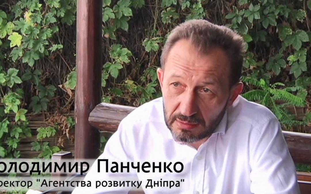Дніпро активізує власний туристичний потенціал