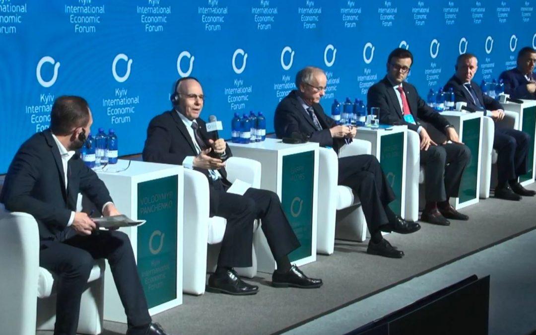 КМЕФ-2018: майбутнє конкурентоспроможності: корпорації, міста, країни