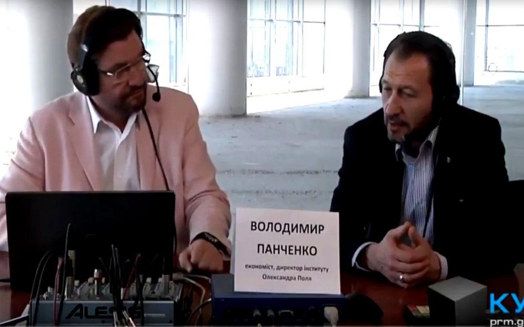 В Україні треба вирішити питання економічноі ідеології