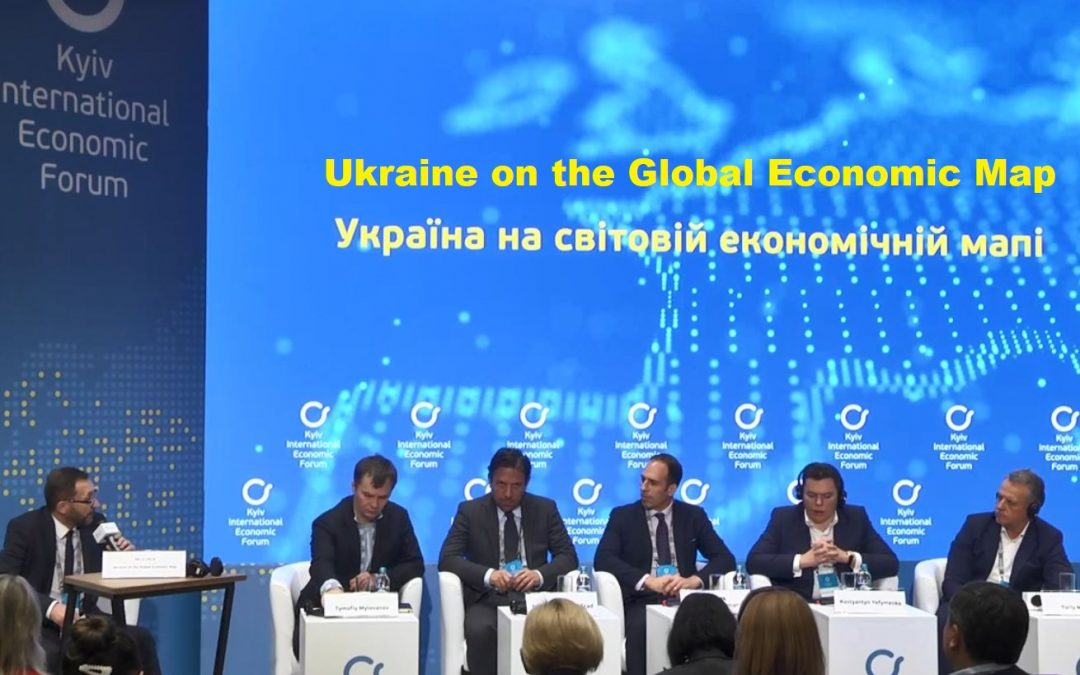 Ukraine on the Global Economic Map/Kyiv International Economic Forum-2019
