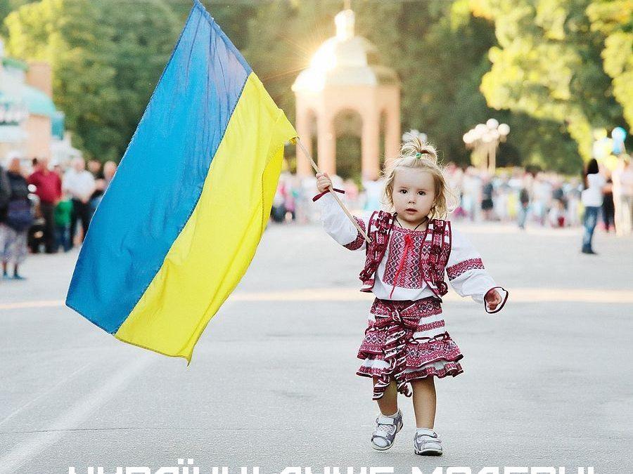 Володимир Панченко. Українці дуже модерні. (ВІДЕО)