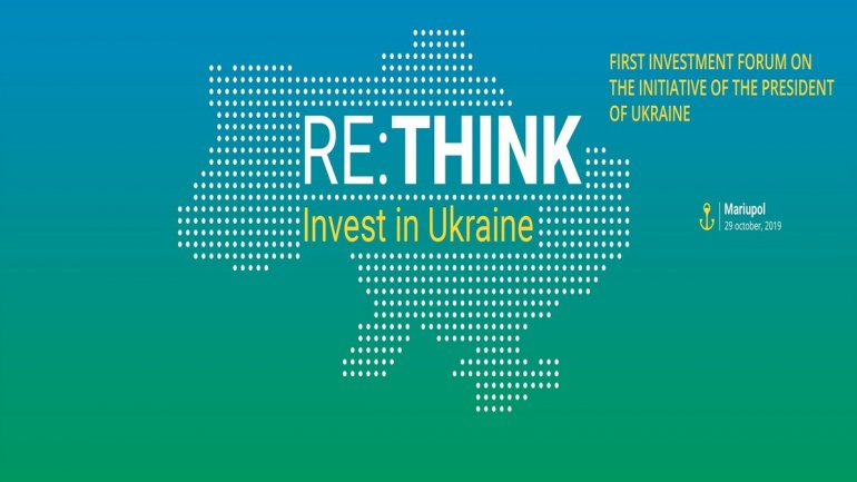 Three investment projects of Dnipro Development Agency have been presented at the first investment forum under by President of Ukraine «RE:think. Invest in Ukraine»