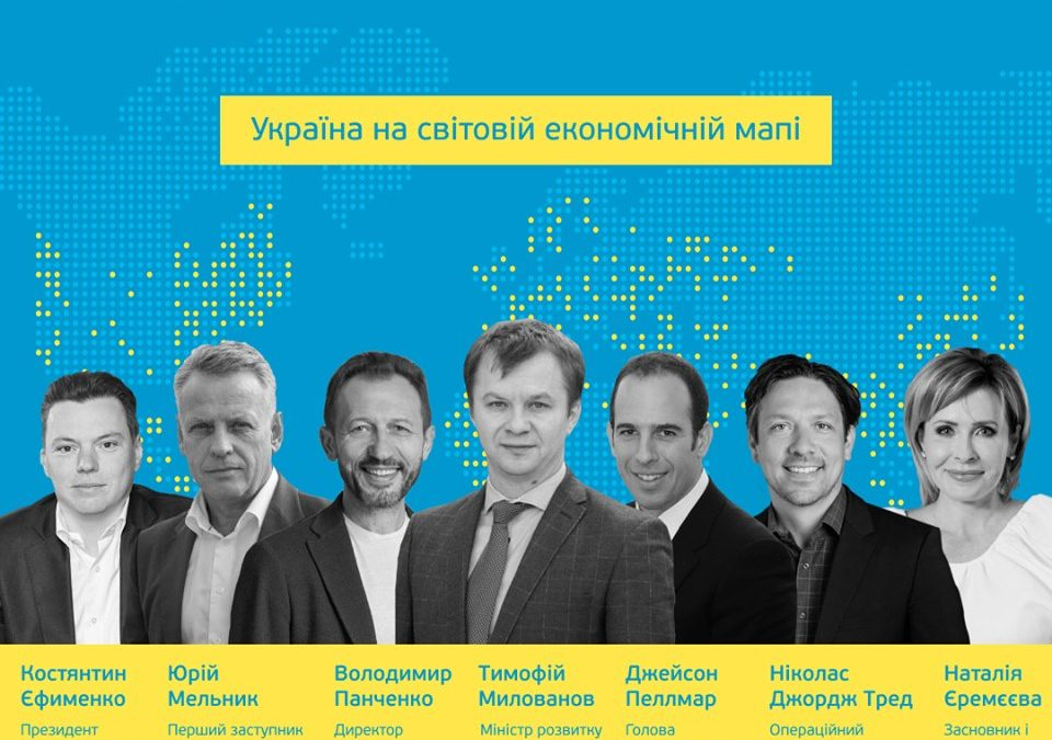 Україна на світовій економічній мапі