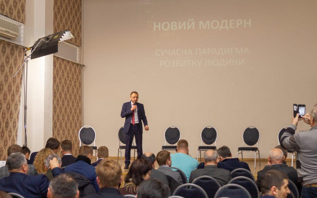 У Києві пройшов Форум новомодерністів, організаторами якого виступили Платформа «Новий модерн» та Інститут суспільних досліджень