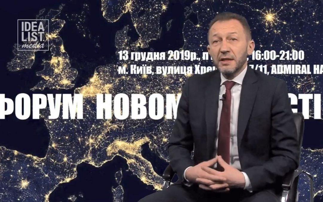 Володимир Панченко про новомодерністів